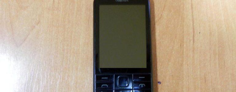 Telefon skradziony w Warszawie znalazł się w Zatorze