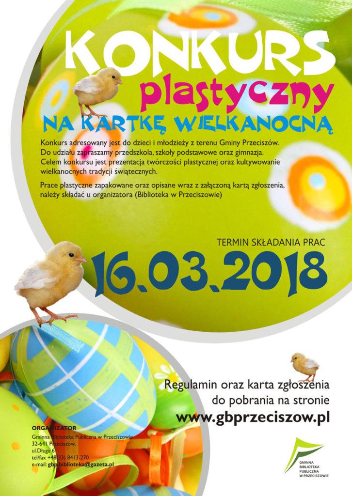 Gminna Biblioteka Publiczna w Przeciszowie zaprasza dzieci i młodzież z gminy Przeciszów do wzięcia udziału w konkursie plastycznym.