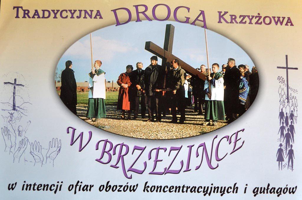 Brzezinka, Birkenau, droga krzyżowa, Holokaust