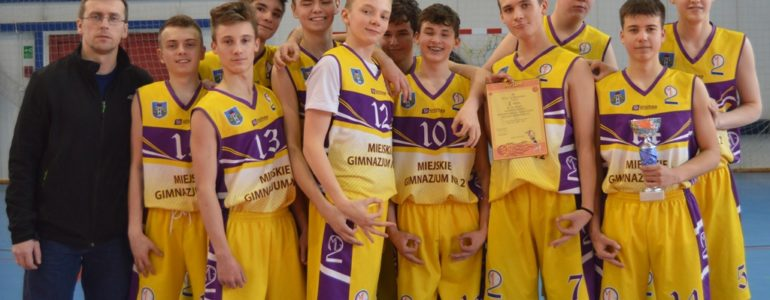 Koszykarze z oświęcimskiej dwójki najlepsi w rejonie