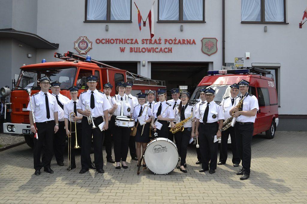 Młodzieżowa Orkiestra Dęta w Bulowicach zaprasza do swoich szeregów młodzież powyżej 12 roku życia. Zarówno tą grającą na instrumentach jak i chcącą się tego dopiero nauczyć.