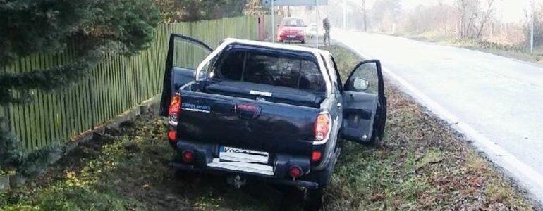 """Zatorscy policjanci zatrzymali """"niezłego ptaszka"""" – FOTO"""