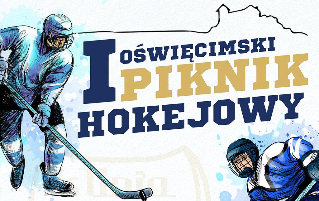 Giełda sprzętu hokejowego, prezentacja wszystkich drużyn hokejowych o nie jedyne atrakcje1. Oświęcimskiego Pikniku Hokejowego.