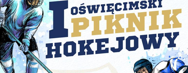 1. Oświęcimski Piknik Hokejowy – FILM