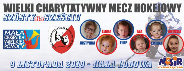 Charytatywny Mecz Hokejowy dla sześciorga chorych dzieci – FILMY