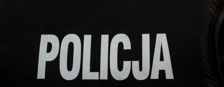 Rekrutacja do policji – jak zostać policjantem?