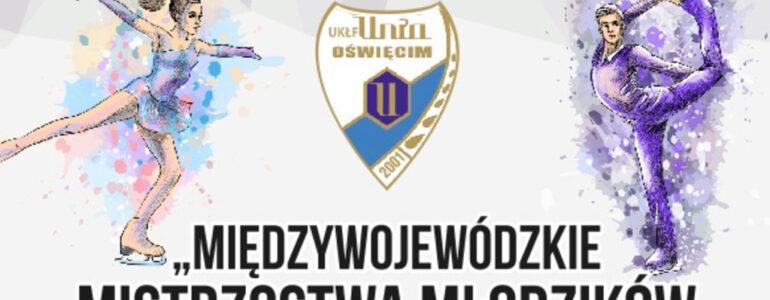 Puchar Ziemi Oświęcimskiej z eFO